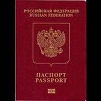 russian zagran